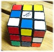 cube11-18-1.jpg