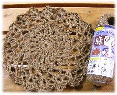 knitting1-5-1.jpg
