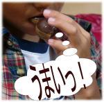sweet10-23-2.jpg