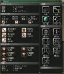 shotgun2s.jpg