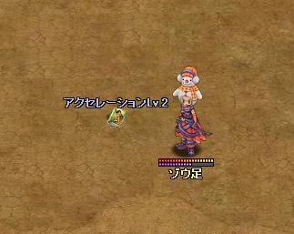 20070226014336.jpg