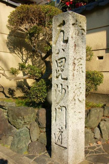 毘沙門堂11