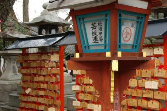 安井神社6
