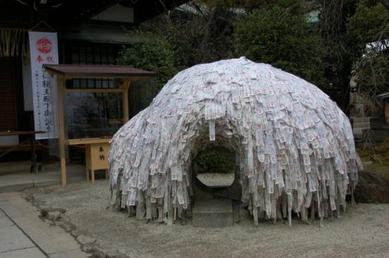 安井神社3