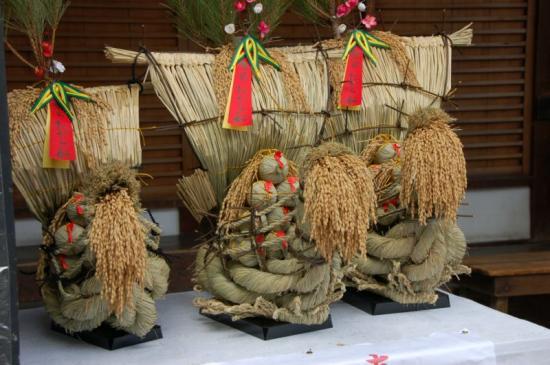 安井神社4