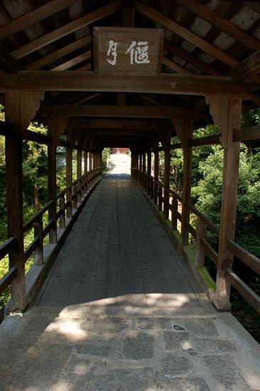 東福寺境内2