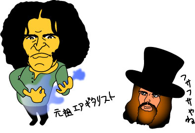 Joe CockerとLeon Russell