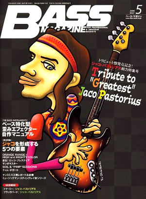 Jaco Pastorius(Bass Magazine)