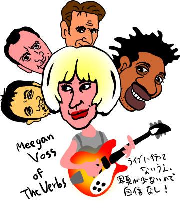 The Verbs feat. Meegan Voss