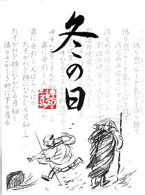 ON AIR#438 ~川本喜八郎監督作品 「冬の日」~