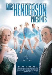 ON AIR#487 ~ヘンダーソン夫人の贈り物~