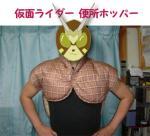 b.k.ノムラ